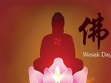 Image of the news Happy Wesak Day!
