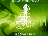 Image of the news Ramadhan Mubarak