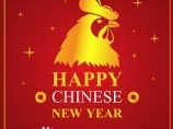 Image of the news Happy Chinese New Year