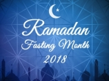 Image of the news HAPPY RAMADAN  2018