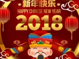 Image of the news HAPPY CHINESE NEW YEAR 2018!